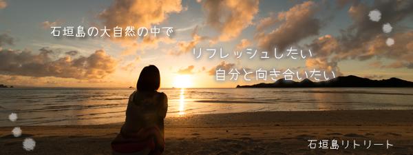 top_yuhi05