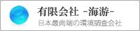 kaiyu_banner