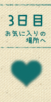 program-ido08png